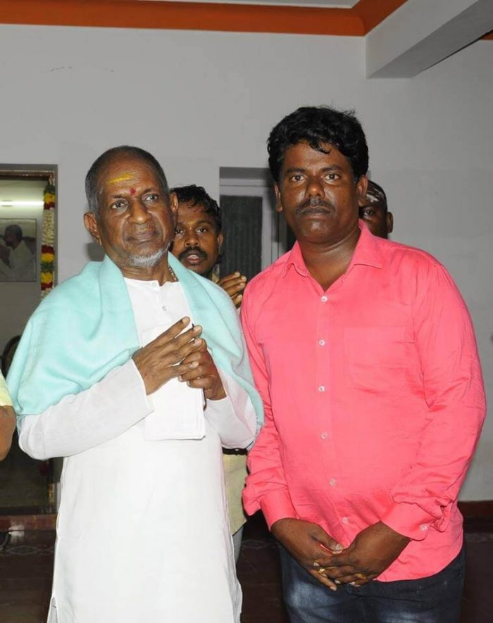 Mukkuthi murugan with ilayaraja