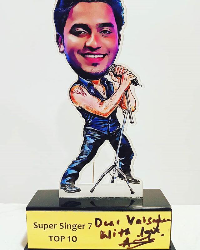 Vaisakhan super singer cariculture