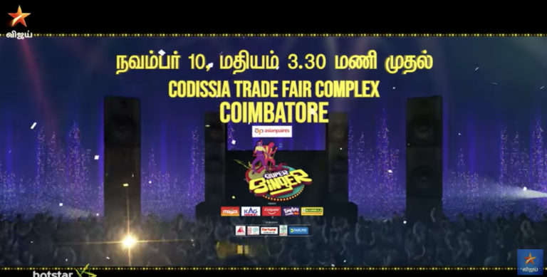 Super Singer 7 Final Location and timings