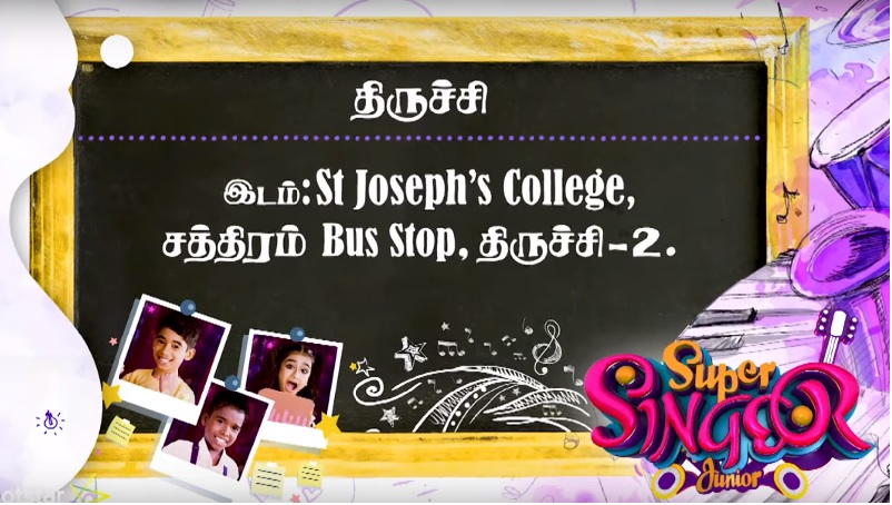 Super singer junior season 7 audition trichy