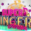 Super Singer Juniors Season 7