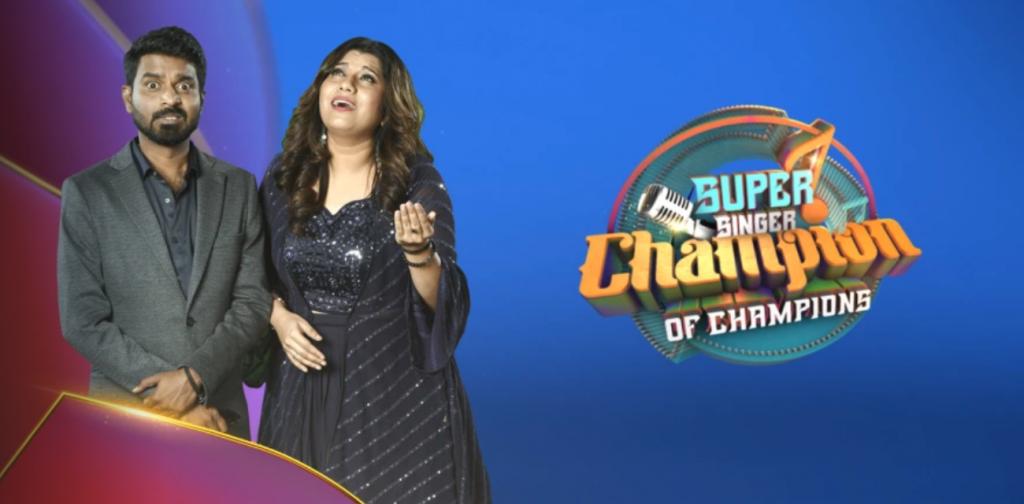 super singer champion season 1 cover image