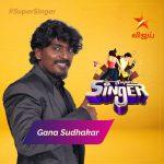 Super Singer Vote for Gaana Sudhakar