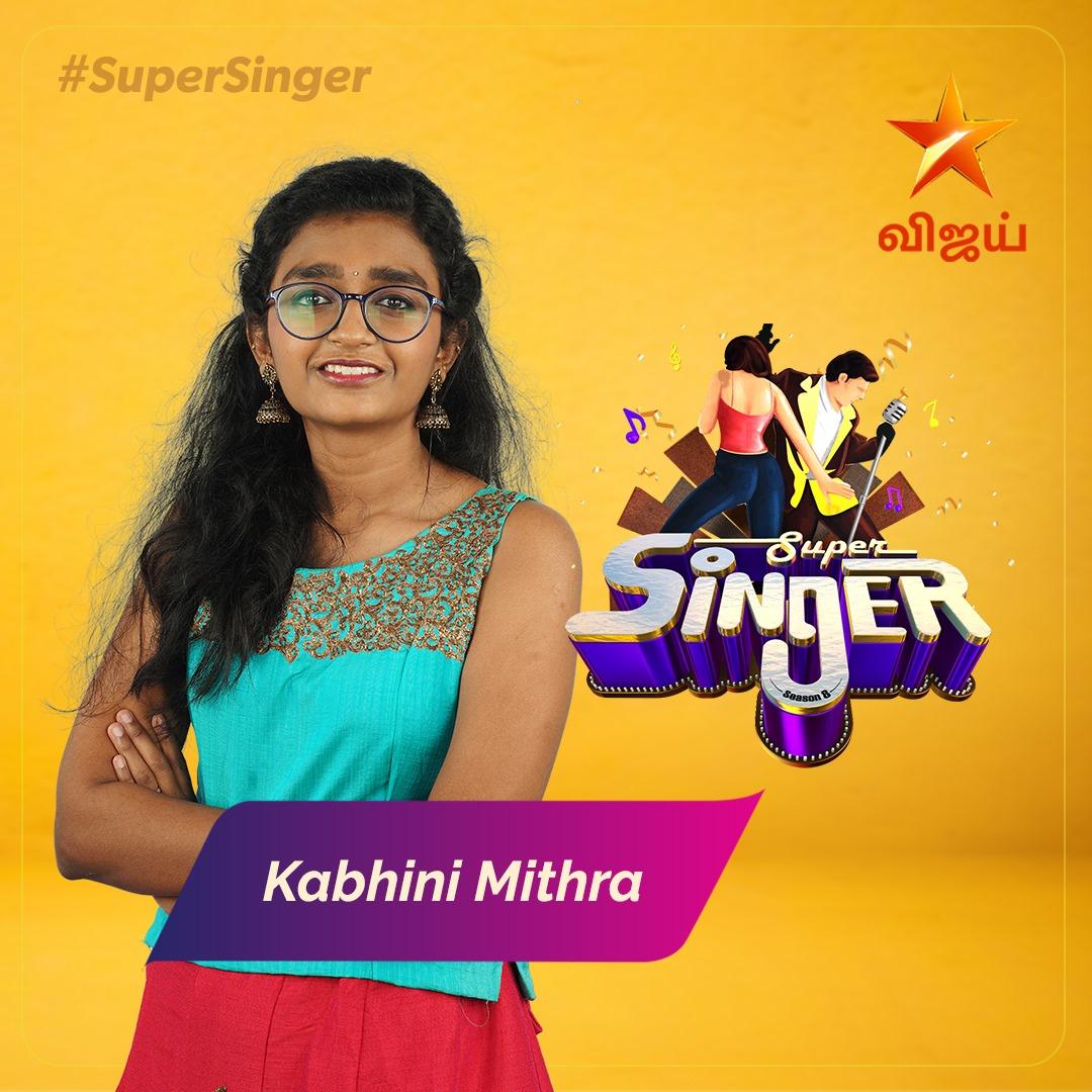 Kabhini Mithra Super singer
