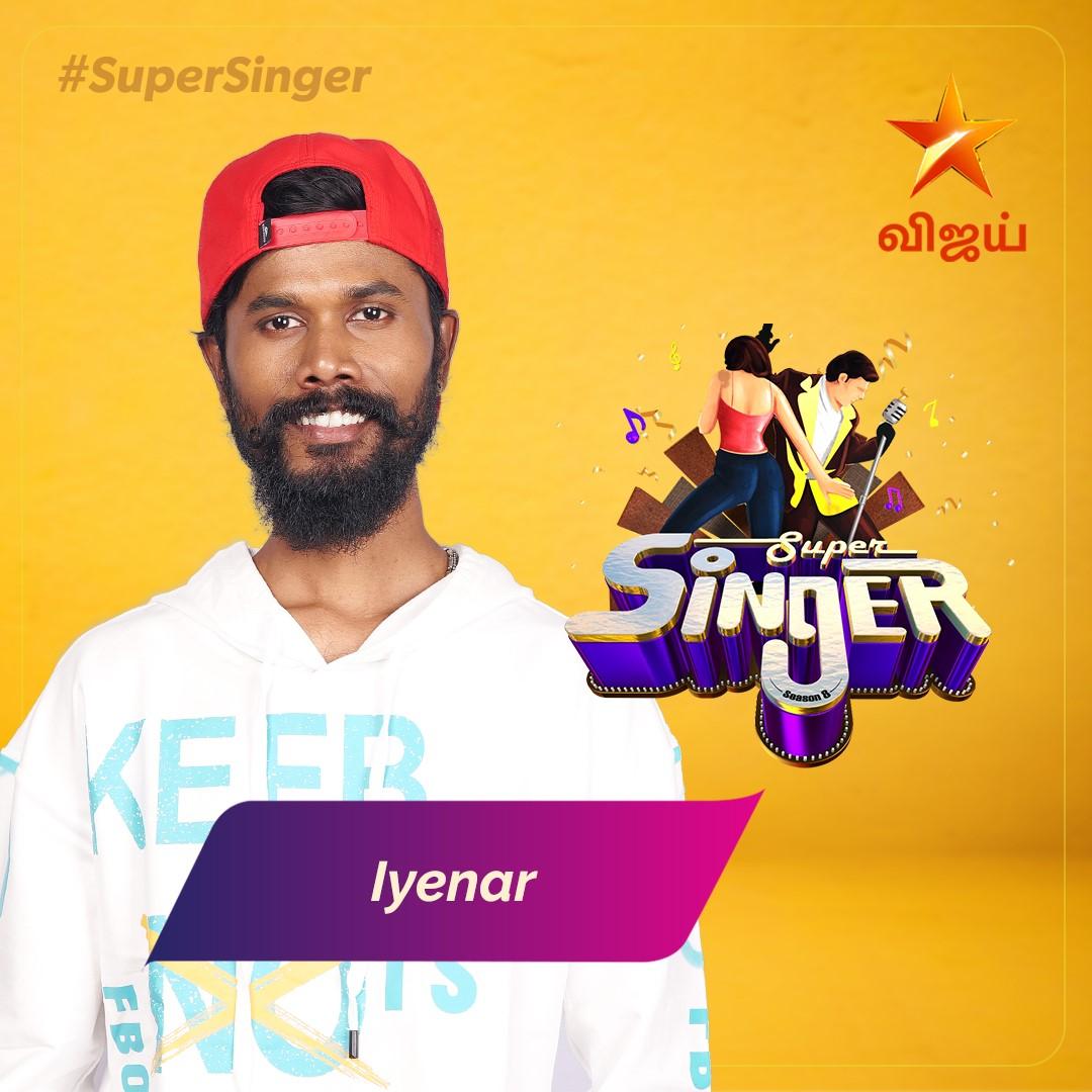 iyenar Super singer Season 8 2021