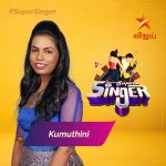 Super Singer Vote Result for Kumuthini Pandian