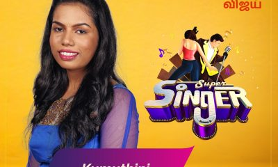 kumuthini Super singer Season 8 2021
